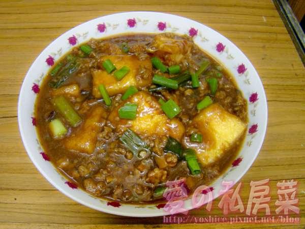 紅燒雞蛋豆腐023