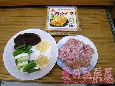 紅燒雞蛋豆腐002