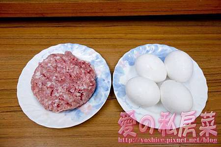 紹子烘蛋-食譜料理教學