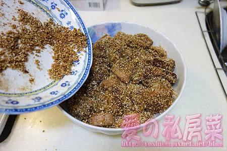 江浙特色菜-粉蒸肉料理教學006