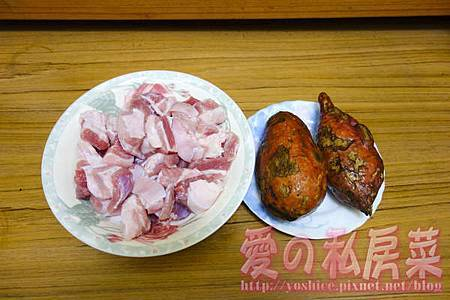 江浙特色菜-粉蒸肉料理教學001