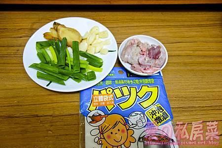 清燉牛肉湯料理教學007