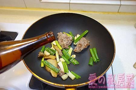 清燉牛肉湯料理教學012