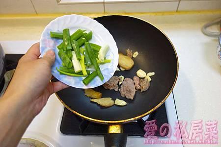 清燉牛肉湯料理教學011