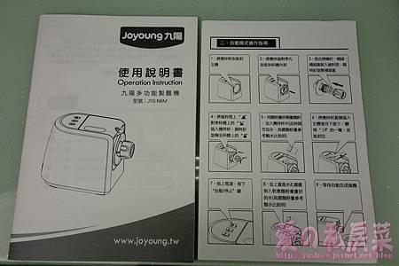 DSC04901.jpg