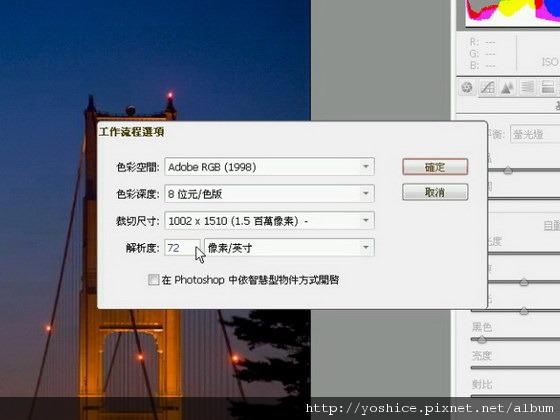 snap0776.jpg