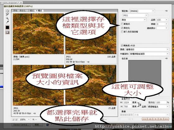 夢遊幻鏡視覺設計工作室 | 平面設計工作室 | 網頁設計工作室 | Flash動畫設計工作室 | Gif 動畫作品與教學