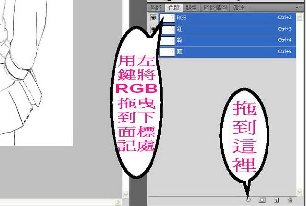 夢遊幻鏡 工作室 | 網路行銷 工作室 | 創意 設計 工作室 | 視覺 設計 工作室 | 平面 設計 工作室 | 網頁 設計 工作室 | Flash 動畫 設計 工作室 | Photoshop 教學範例