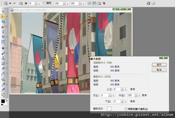 PhotoImpact X3簡易影像編輯20100412_0018.png