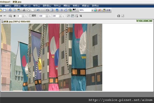 PhotoImpact X3簡易影像編輯20100412_0019.png