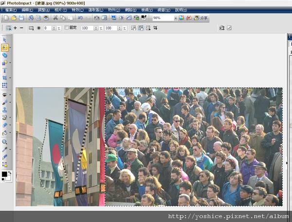PhotoImpact X3簡易影像編輯20100412_0021.png