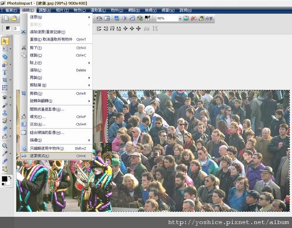 PhotoImpact X3簡易影像編輯20100412_0028.png