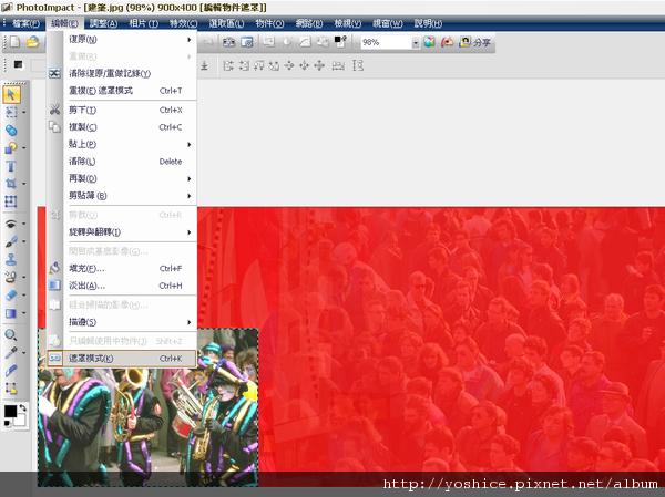 PhotoImpact X3簡易影像編輯20100412_0037.png