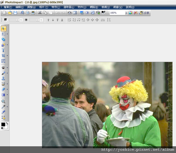 PhotoImpact X3簡易影像編輯20100412_0043.png