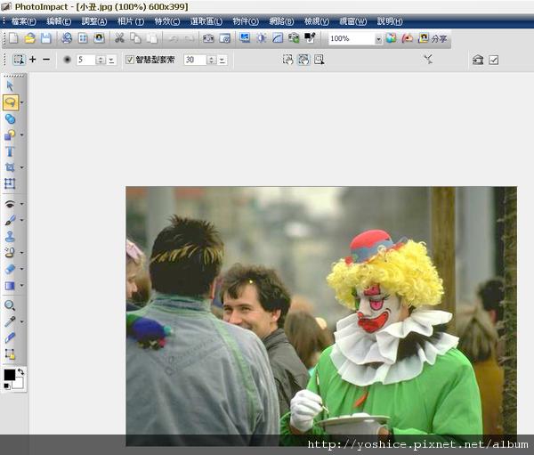 PhotoImpact X3簡易影像編輯20100412_0047.png