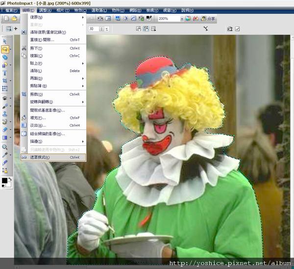 PhotoImpact X3簡易影像編輯20100412_0051.png
