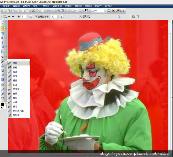 PhotoImpact X3簡易影像編輯20100412_0052.png