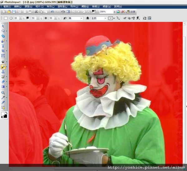 PhotoImpact X3簡易影像編輯20100412_0056.png