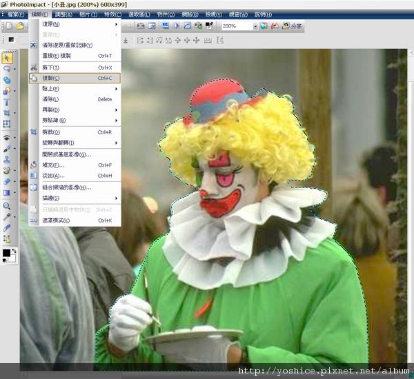 PhotoImpact X3簡易影像編輯20100412_0058.png