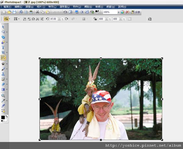 PhotoImpact X3簡易影像編輯20100412_0065.png