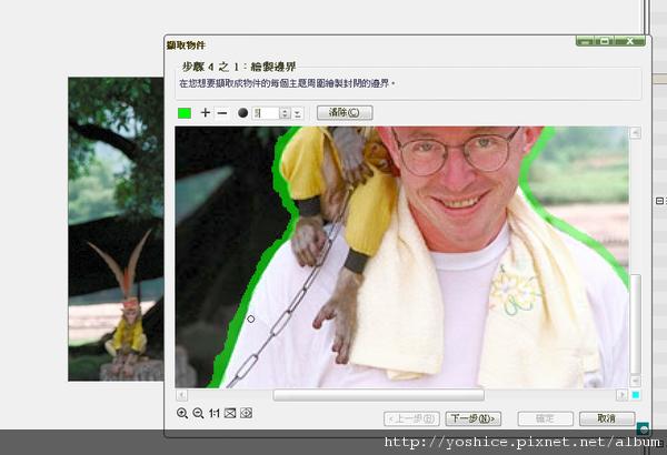 PhotoImpact X3簡易影像編輯20100412_0068.png