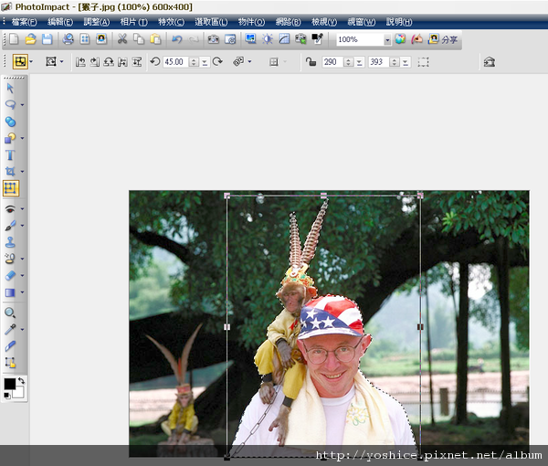 PhotoImpact X3簡易影像編輯20100412_0072.png