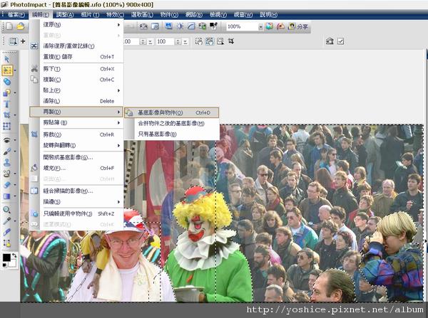 PhotoImpact X3簡易影像編輯20100414_0092.png