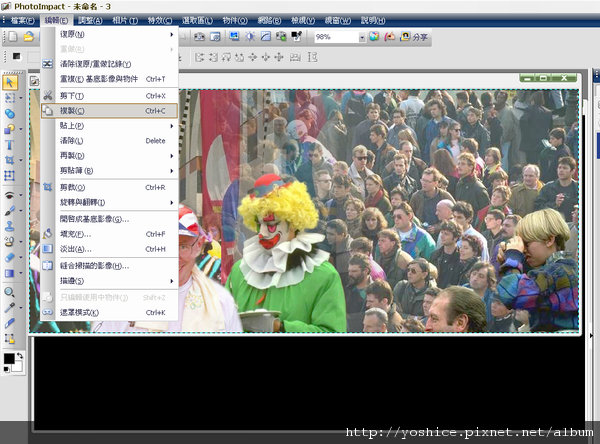 PhotoImpact X3簡易影像編輯20100414_0096.png