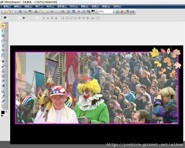 PhotoImpact X3簡易影像編輯20100414_0117.png