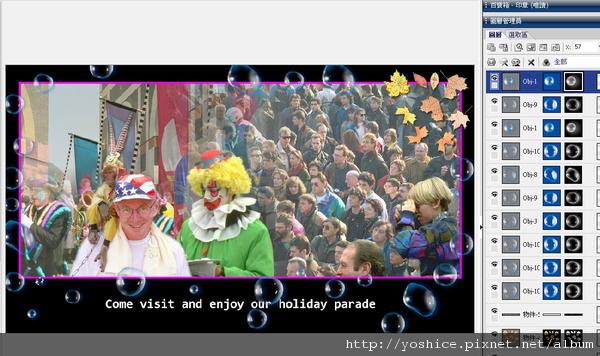 PhotoImpact X3簡易影像編輯20100414_0127.png
