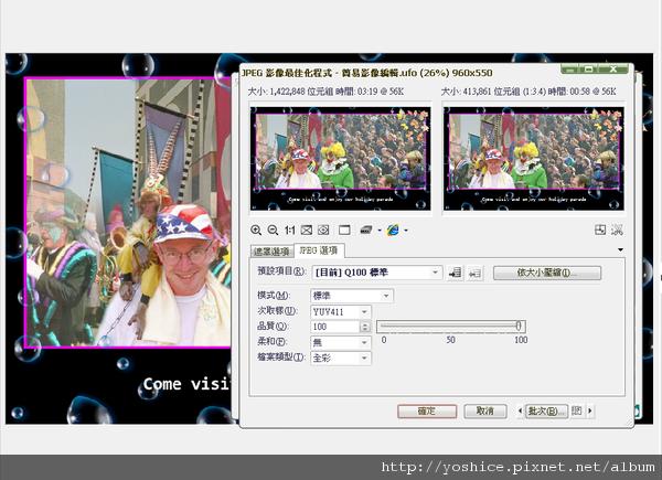 PhotoImpact X3簡易影像編輯20100414_0133.png