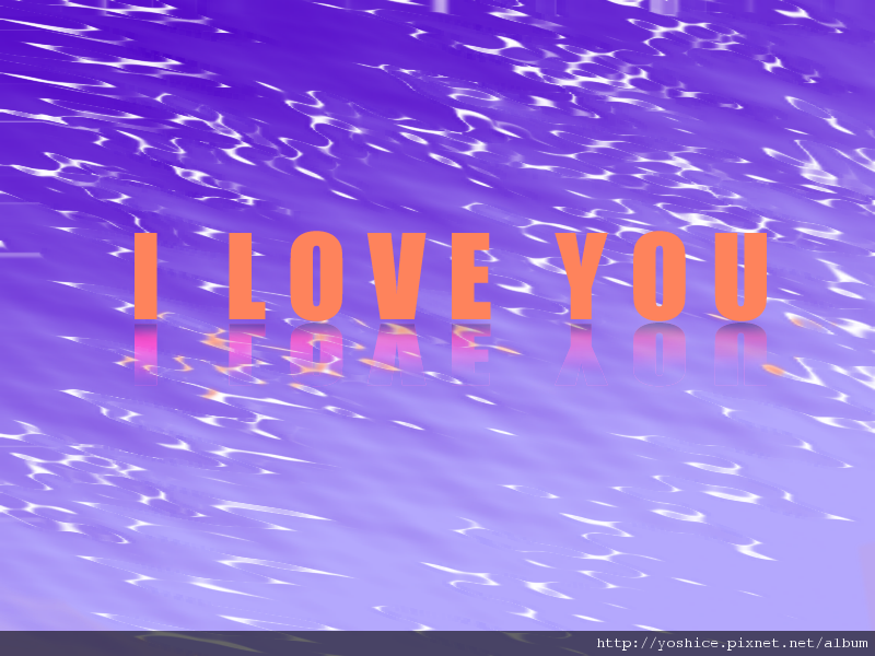 I-LOVE-YOU.png