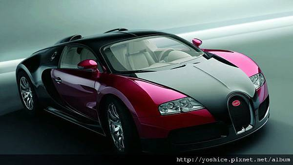 Bugatti_16-4_Veyron_Widescreen_717200735738PM94.jpg
