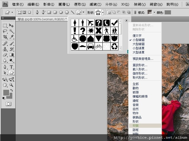snap0281.jpg