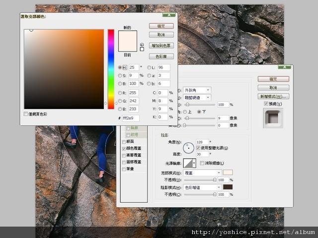 snap0296.jpg