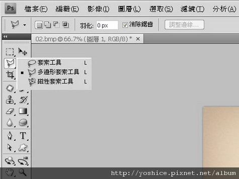 snap0425.jpg