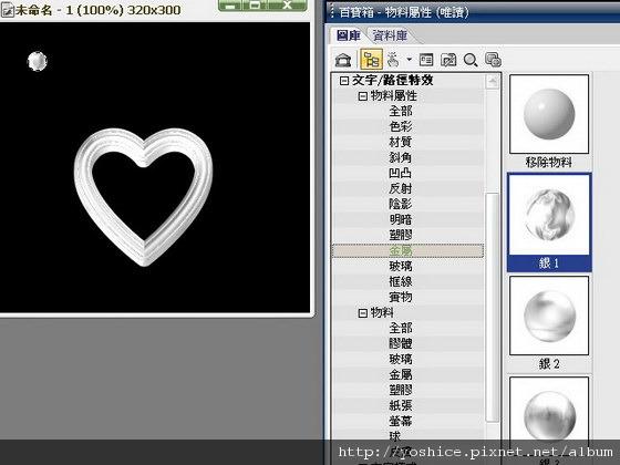 snap0504.jpg