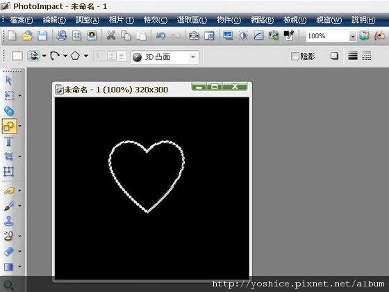 snap0480.jpg