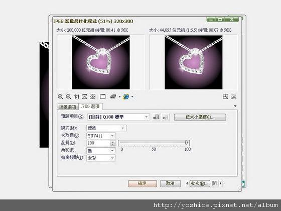 snap0583.jpg