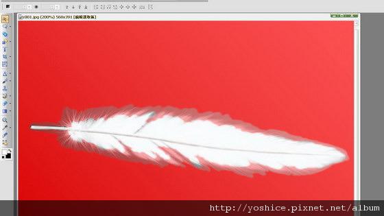 snap0643.jpg
