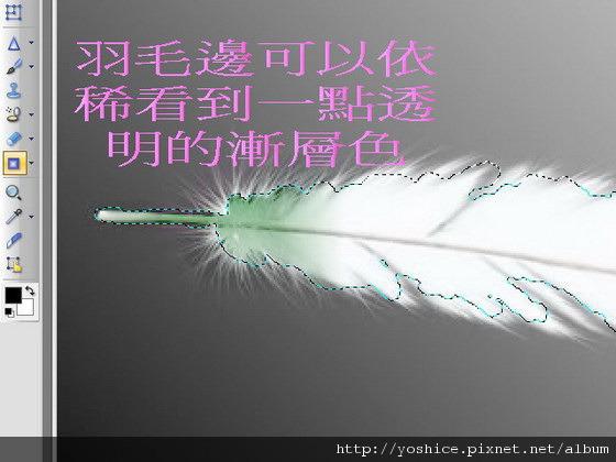 snap0649.jpg