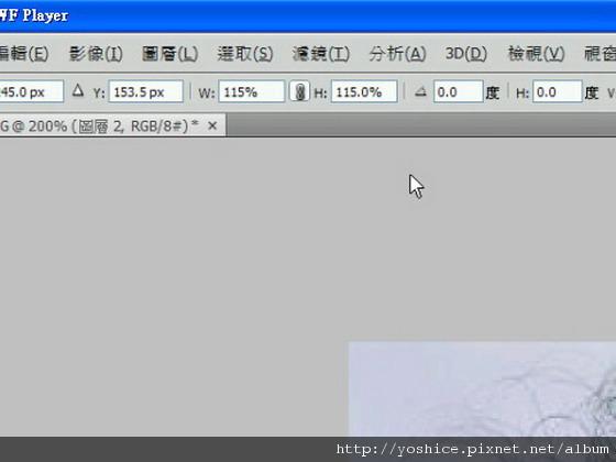 夢遊幻鏡視覺設計工作室 | 平面設計工作室 | 網頁設計工作室 | Flash動畫設計工作室 | Photoshop作品與教學