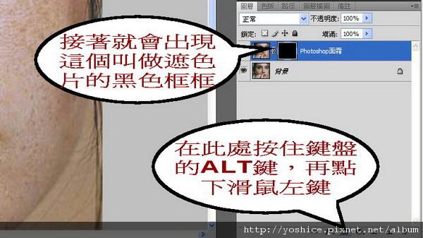 夢遊幻鏡工作室 | 網路行銷 | 視覺設計 | 平面設計 | 網頁設計 | Flash動畫設計 | Photoshop教學