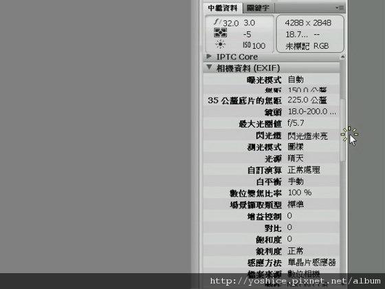 snap0757.jpg