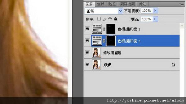 夢遊幻鏡 工作室 | 網路行銷 工作室 | 創意 設計 工作室 | 視覺 設計 工作室 | 平面 設計 工作室 | 網頁 設計 工作室 | Flash 動畫 設計 工作室 | Photoshop 教學