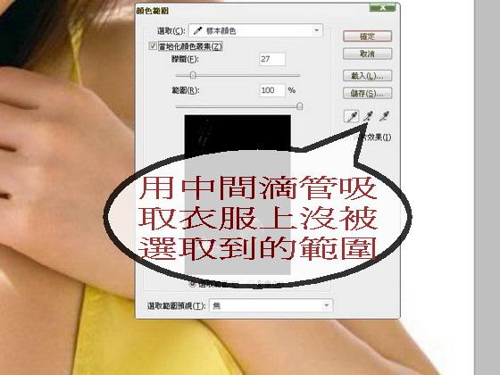 snap0932.jpg