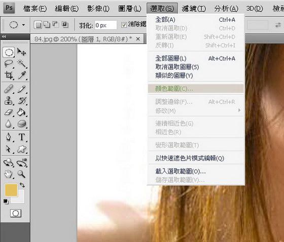 snap0930.jpg