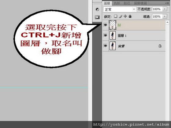 snap0804.jpg