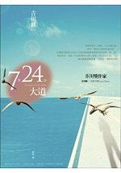 724TOORI.jpg