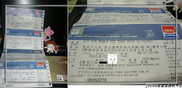 2010 0827-0828KAT-TUN CON.jpg